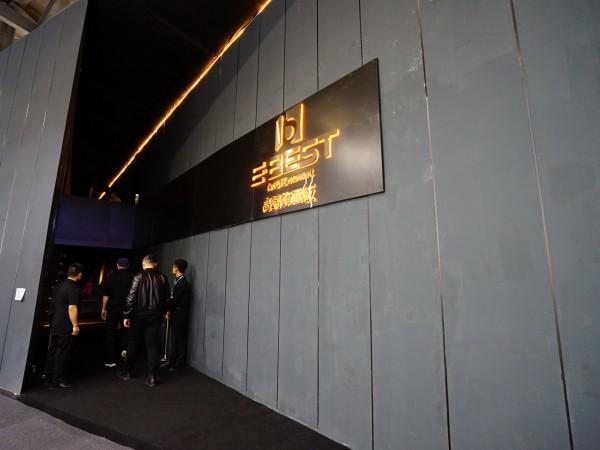 伊贝思达_2019.03广州定制展高清展位实拍 (9)
