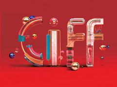 2020中国(广州)国际家具博览会