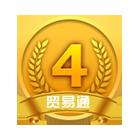 VIP第2年:4级